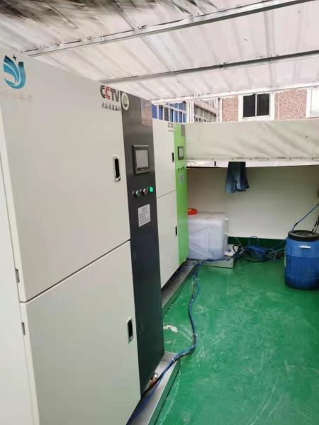 深圳显影液上光油废水处理项目