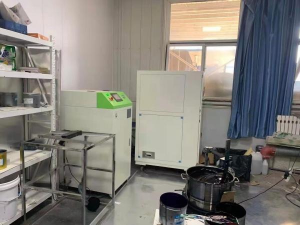 宁夏印刷版房废水处理