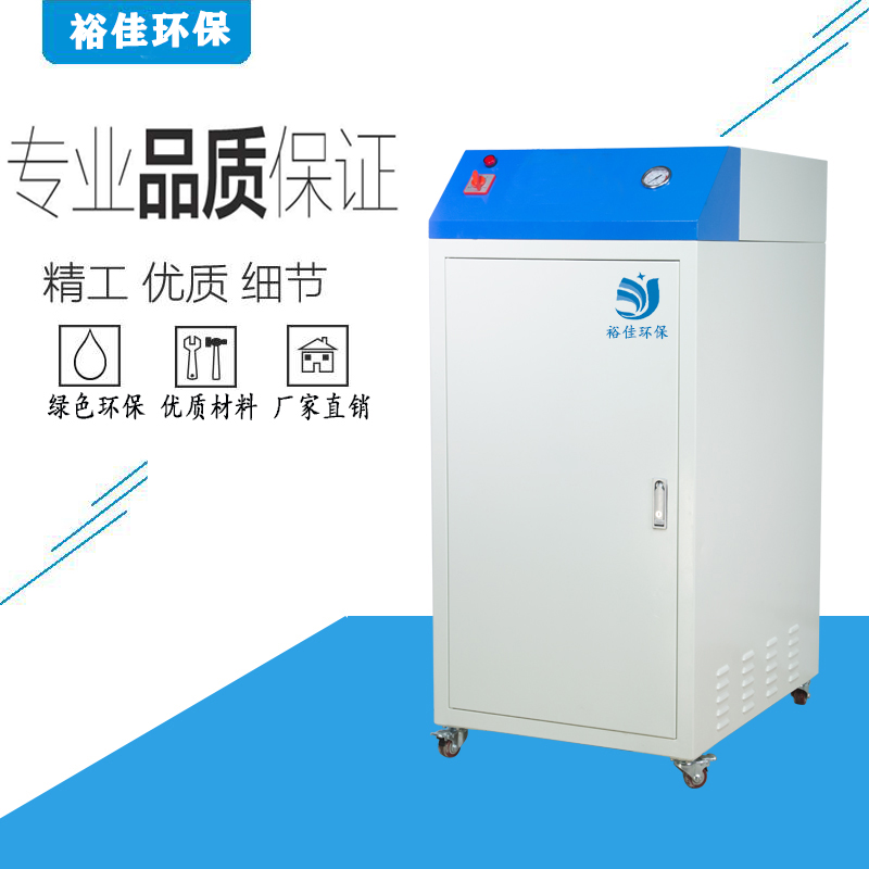 江苏冲版水过滤循环系统