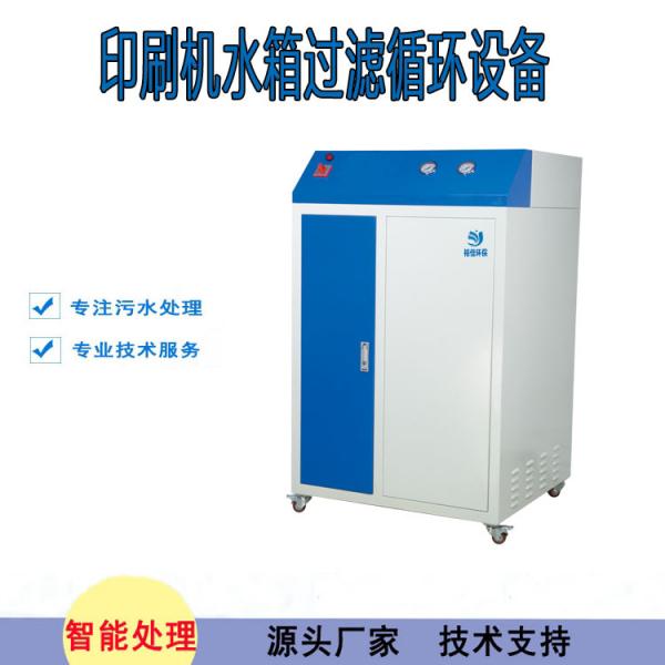 浙江印刷机润版液过滤器