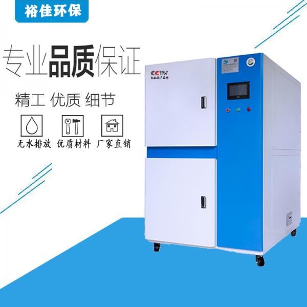 智能显影废液固化处理系统