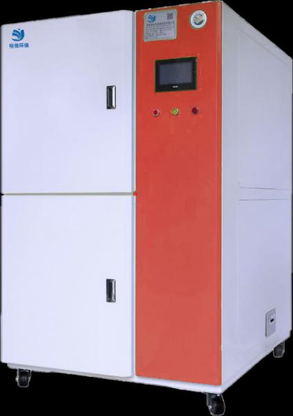 润版废液固化处理系统