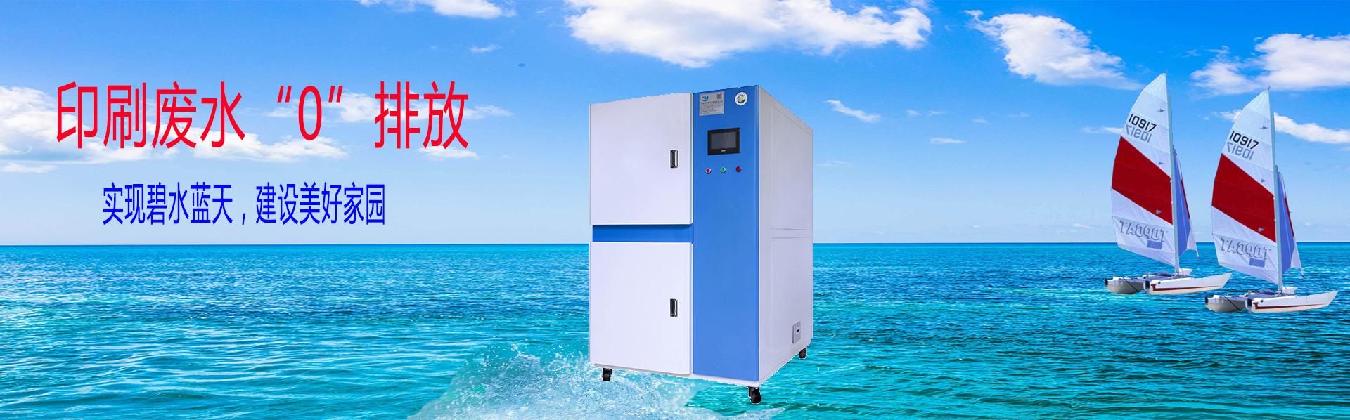 智能显影液固化处理系统