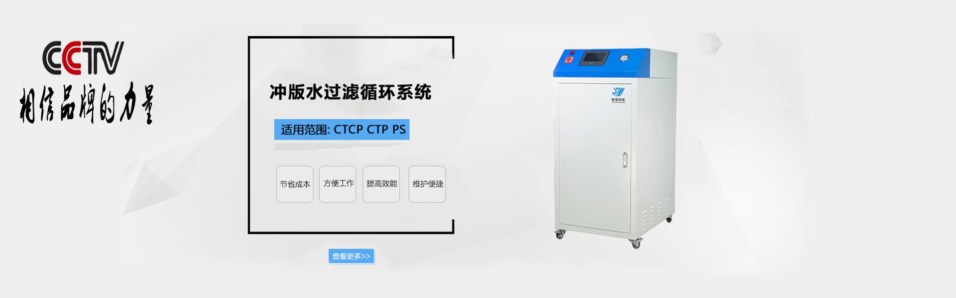 印刷废水处理